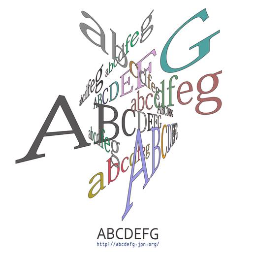 ABCDEFG02.png