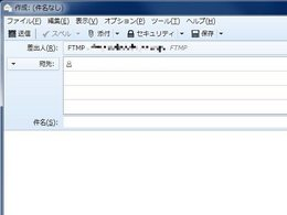 Tb_mailer01.jpg
