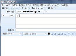 Tb_mailer02.jpg